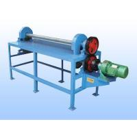 Buy cheap waste paper pulping equipment waste book edge cutter product