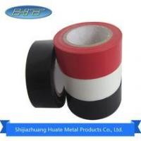 Buy cheap rubber based pvc electrical insulation tape FR product