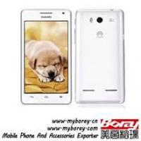 Buy cheap factory prices Huawei U9508 gsm mobile phone product