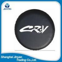 Buy cheap Spare Tyre Cover for SUV/Truck/ product