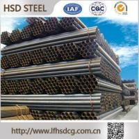 Buy cheap China wholesale high quality Steel Pipes,hot dipped galvanized steel pipe product