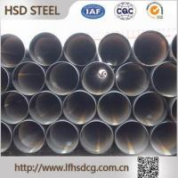 Buy cheap Trustworthy china supplier Steel Pipes,hot dip galvanized rectangular/square tube product