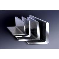Buy cheap Unequal Angle Steel product
