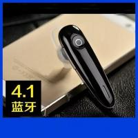 China E003 Multilanguage Bluetooth 4.1 Earphone Headphones Stereo Wireless Bluetooth Headset on sale