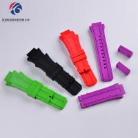 Smart apparel series Silicone watchband