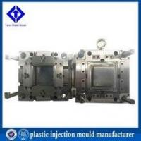 logo plastic injection mould