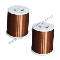 Buy cheap Enameled Aluminum wire Enameled Aluminum wi Enameled Aluminum wire product