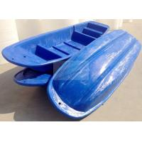 rotational fishing boat DY-W-04