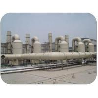 Cheap Waste gas purification tower wholesale