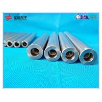 Buy cheap Tungsten Carbide Boring Bar  Carbide Extensions for Milling Machine product