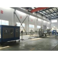 Buy cheap Mineral water/pure water bottling machinery complete plant product