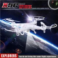 Syma X5C 2.4G Lily Camera Drone 4k with 2 millions pixels