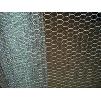 Buy cheap galvanized low-carbon steel wire hexagonal netting product