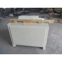 Buy cheap Woodworking Machinery High quality Wood board groove digging machine/Wood board notching machine product