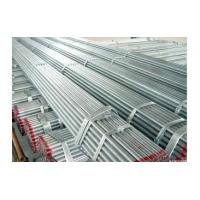 Buy cheap Pre-Galvanized Scaffolding Steel Pipe product