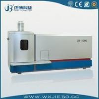 China ICP spectrometer on sale