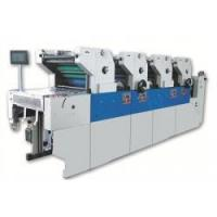 Buy cheap HL-474 564 624 light type four color offset press machine product