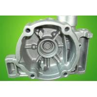Buy cheap aluminum casting aluminium alloy part product