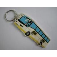 Buy cheap Personalized Souvenir Advertising Gift Round 2D PVC Rubber Cool Keychain from wholesalers