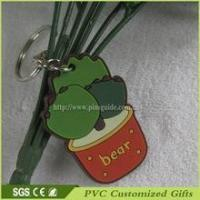 Buy cheap 3d soft pvc custom rubber keychain for promotional gifts from wholesalers