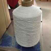 Buy cheap raw white latex rubber thread product
