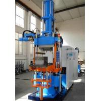 Buy cheap vertical injection molding machine Vertical Rubber Injection Molding Machine product