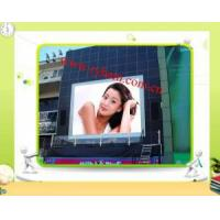 TAXI LED Display Category:Outdoor Rental Display