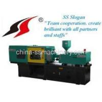 Buy cheap Computer controlled fixed pump plastic injection moulding machine product