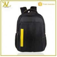 Buy cheap Customized different colors laptop bag, nylon waterproof notebook backpack product