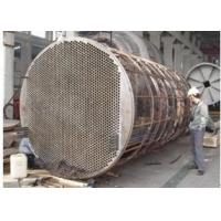 Buy cheap High Flux Tube and High Flux Heat Exchanger product