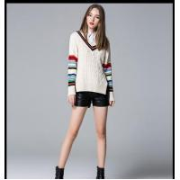 Buy cheap 100%cotton stripped cable pullover ladies' knitted sweater 2016 product