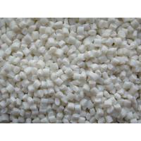 Buy cheap Recycle Polypropylene product