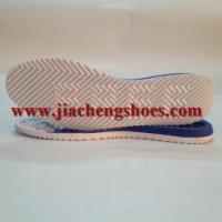 Rubber outsole JC-30001 Rubber outsole from Jiacheng JC-30001 Rubber outsole from Jiacheng