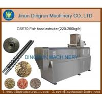 China Shrimp feed making machine on sale
