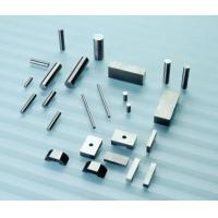 Buy cheap chinese permanent fecrco magnet product
