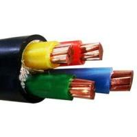 Buy cheap 0.6/1kV XLPE Insulated Power Cable product