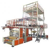 Buy cheap SJ-GS series3-5 layers Film blowing machine(IBC inner system) product