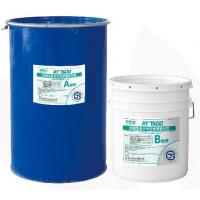 Buy cheap RT-7500 Two-Part Silicone Insulating Glass Sealant product