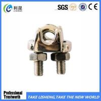 Cheap U.S.TYPE DROP FORGED WIRE ROPE CLIP wholesale