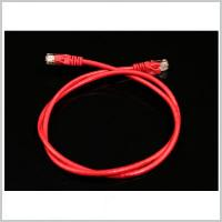 Buy cheap Cat6 full copper lan cable lan network cable utp cat5e lan cable product