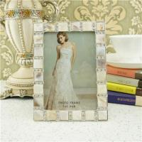 Buy cheap Metal photo frame/shell photo frame product