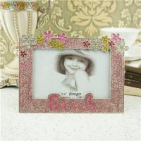 Buy cheap Metal photo frame/children gift photo frame product
