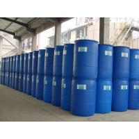 Buy cheap Industry grade acetic acid glacial product
