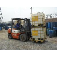 Buy cheap Formic acid use for leather product