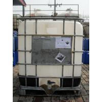 Buy cheap 99.5% high purity Acetic Acid Glacial product