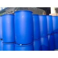 Buy cheap Factory Glacial Acetic Acid price good product