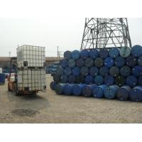 Buy cheap Formic acid for industry use product