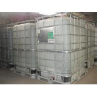 Buy cheap Formic acid 94 from wholesalers