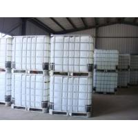 Buy cheap Formic acid 90 for leather from wholesalers