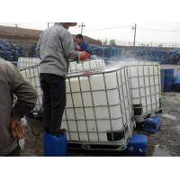 Buy cheap formic acid 85% for low price from wholesalers